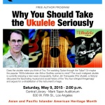 Why You Should Take the Ukulele Seriously.